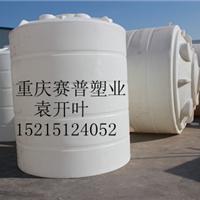 供应6吨玉溪塑料水塔 6吨自贡塑料水箱 桶