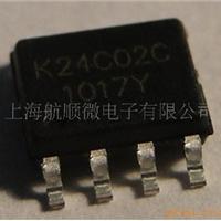 AE24C02