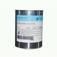 供应PU发泡模具材料QV5110脱模膏