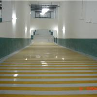供应宜兴环氧皱型防滑地坪  环氧防静电地坪