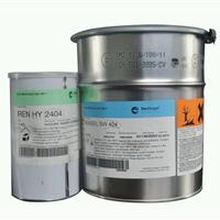 供应PU模具材料进口SW404面材胶衣