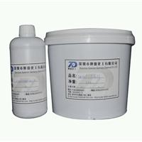 供应PU发泡模具材料SW405面材