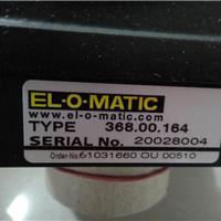 EL-O-MATIC电动执行机构
