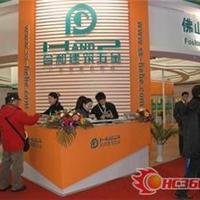 2013中国(上海)国际建筑装饰五金展览会