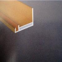 不等边槽铝边框包边铝型材