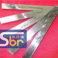 高韧性白钢刀板 进口白钢刀价格 白钢刀硬度