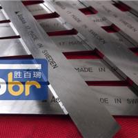 高硬度瑞典白钢刀价格 进口超硬白钢刀硬度