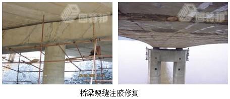 长沙JN-XF裂缝封闭胶供应 湖南知名加固公司
