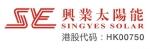 珠海兴业光电科技有限公司