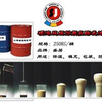 上海盛居建筑材料有限公司