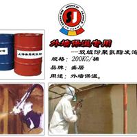 供应阻燃外墙保温隔热双组份聚氨酯发泡剂