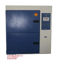供应冷热冲击试验箱/高低温变温冲试验机