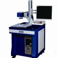 供应 20W光纤激光打标机 恒博山科技供应