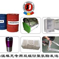 供应冰柜保温隔热专用双组份聚氨酯发泡剂
