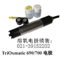 供应ST300-B, ST3C,ST300C水质分析仪