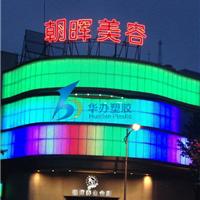 供应上海广告灯箱板/PC耐力板