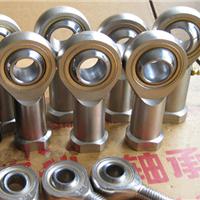 供应杆端关节轴承SI20T/K螺纹尺寸M20X1.5