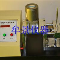 汽车电线耐刮磨试验机-牟景仪器