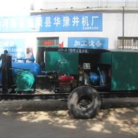 供应9立方空压洗井机