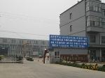 河北威泰重工机械有限公司