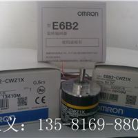 ��Ӧŷķ�������E6B2-CWZ1X 1000P/R 2M