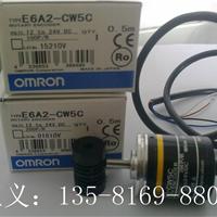 供应欧姆龙编码器E6A2-CW5C 200P/R