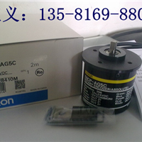 供应欧姆龙编码器E6CP-AG5C 256P/R 2M