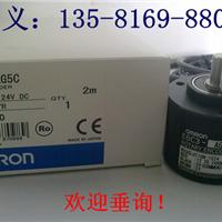 供应耐用型欧姆龙旋转编码器E6C3-AG5C