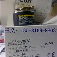 供应紧凑型欧姆龙盲孔编码器E6H-CWZ6C