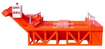 工程洗轮机JLD-G201K