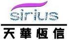 上海天华恒信智能科技有限公司