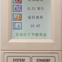 供应通风柜控制