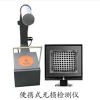 供应X射线检测仪/X射线探伤仪/无损检测