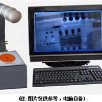 供应X射线探伤仪/内部结构无损检测探伤仪/