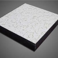 北京木基地板 木基复合地板 木基防静电地板
