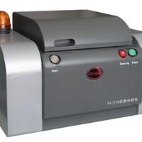 供应X射线荧光光谱仪/测试金属元素分析仪