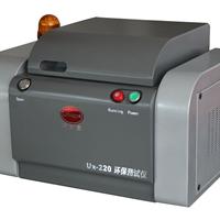 供应X射线荧光光谱仪/金属元素分析仪