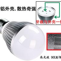 LED球泡灯,冷锻球泡灯,纯铝球泡灯 散热好