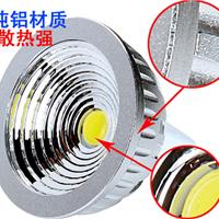 供应冷锻纯铝MR16灯杯,反光纯MR16,COB灯杯