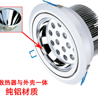 LED天花灯 冷锻纯铝天花灯 反光杯天花灯