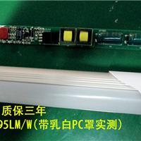LED日光灯 T8 高亮 便宜 低价