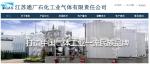 南京天泽气体有限责任公司