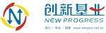 深圳市创新基业科技发展有限公司