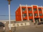 沧州舜德钢管制造有限公司