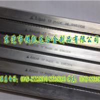 供应 白钢刀圆棒 进口瑞典白钢刀规格齐全