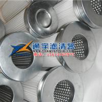 供应2米高铁盖子覆膜除尘滤芯