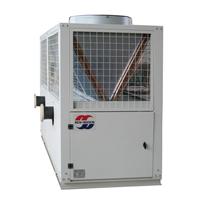 供应模块式冷热水机组