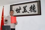 北京德美世涂料有限公司
