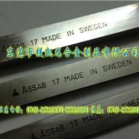 供应瑞典超硬白钢刀.白钢刀板