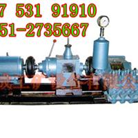 湖南衡阳BW150泥浆泵 BW250防爆泥浆泵